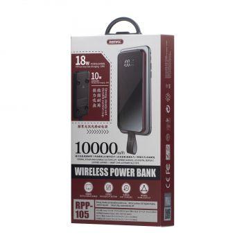 Купить POWER BOX REMAX RPP-105 TANGEE WIRELESS 10000MAH