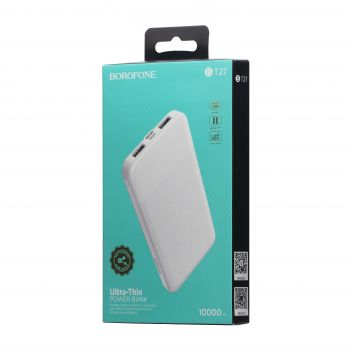 Купить POWER BANK BOROFONE BT27 10000 MAH