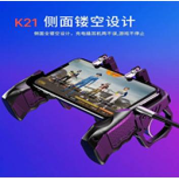 Купить ГЕЙМПАД K21