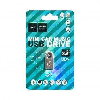 Купить USB FLASH DRIVE HOCO UD9 32GB