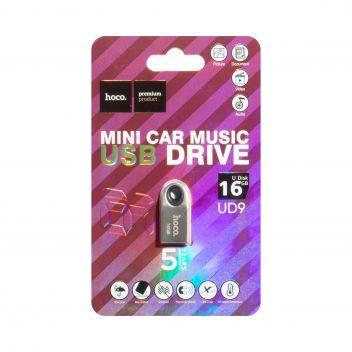 Купить USB FLASH DRIVE HOCO UD9 16GB