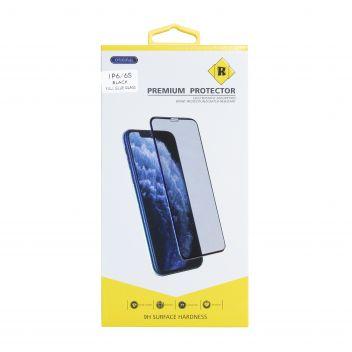Купить ЗАЩИТНОЕ СТЕКЛО R YELLOW PREMIUM FOR APPLE IPHONE 6 / 6S