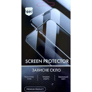 Купить ЗАЩИТНОЕ СТЕКЛО FILM CERAMIC MAX FOR SAMSUNG A71 / NOTE 10 LITE