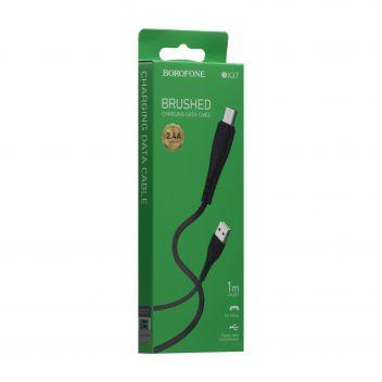 Купить USB BOROFONE BX37 WIELDY MICRO
