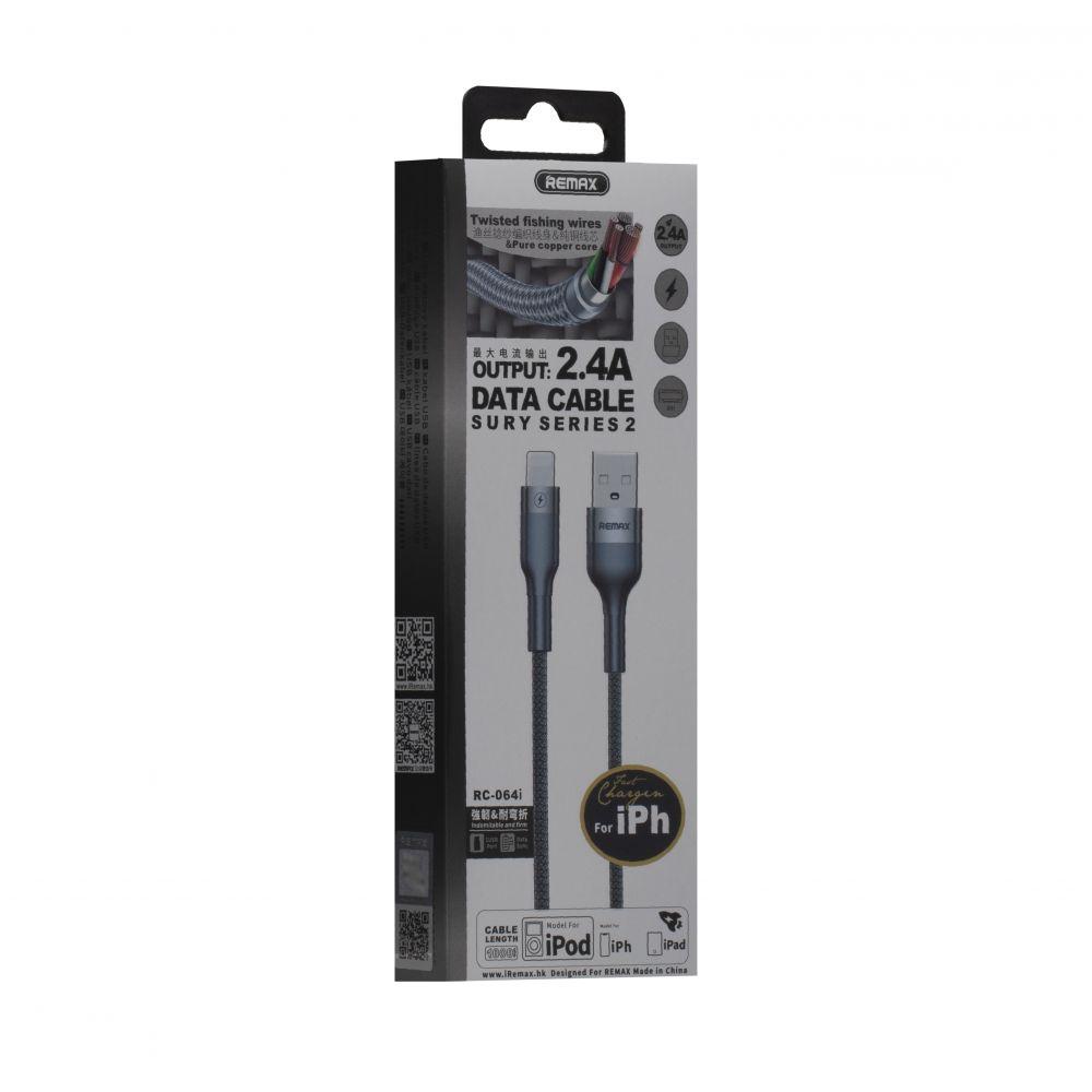 Купить USB REMAX RC-064I SURY 2 LIGHTNING