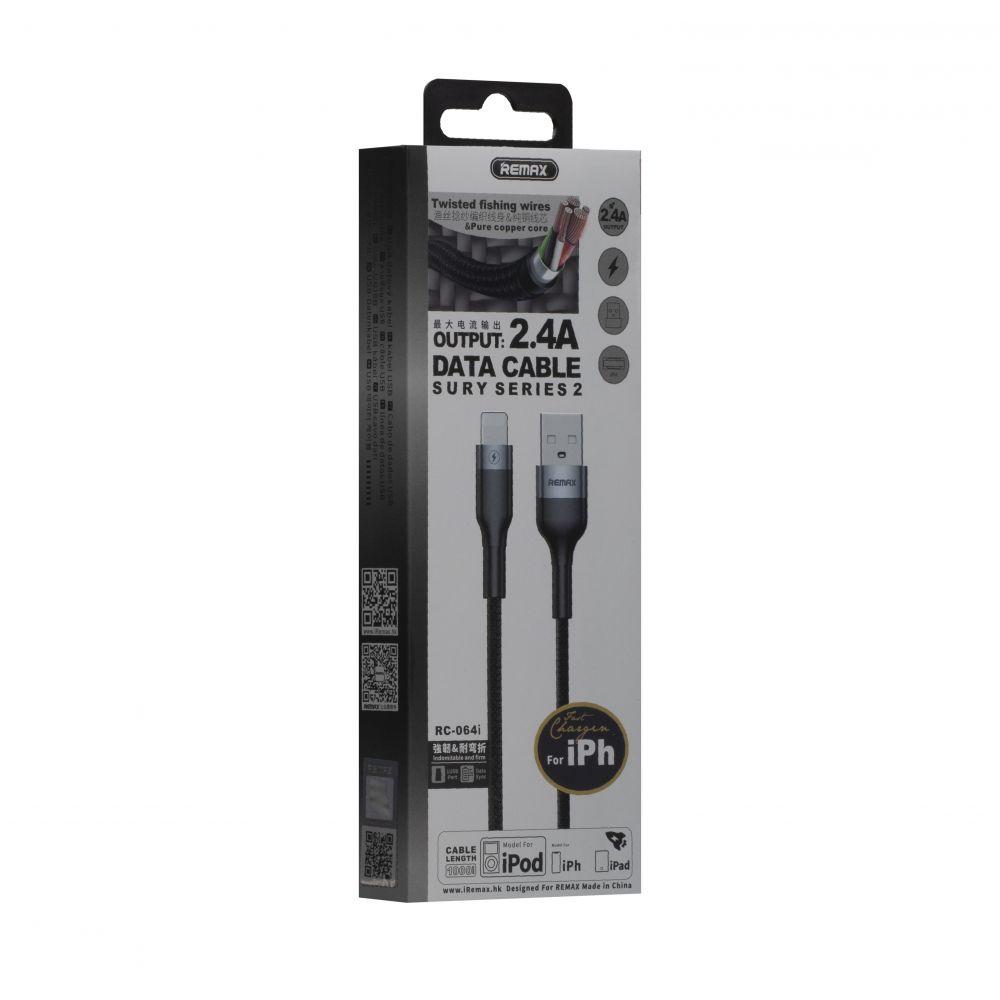 Купить USB REMAX RC-064I SURY 2 LIGHTNING_1