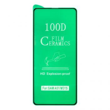 Купить ЗАЩИТНОЕ СТЕКЛО FILM CERAMIC FOR SAMSUNG A51 БЕЗ УПАКОВКИ