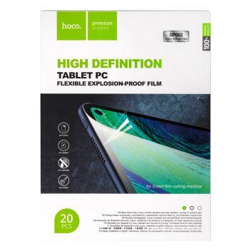Купить ГИДРО-ГЕЛЬ ПЛЁНКА HOCO GP002 MANUAL ALIGNMENT TABLET PC HD 20 ШТУК