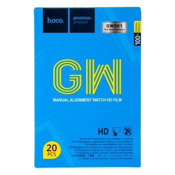 Купить ГИДРО-ГЕЛЬ ПЛЁНКА HOCO GW001 MANUAL ALIGNMENT WATCH HD FILM 20 ШТУК