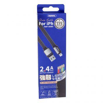 Купить USB REMAX RC-154I PLATINUM LIGHTNING