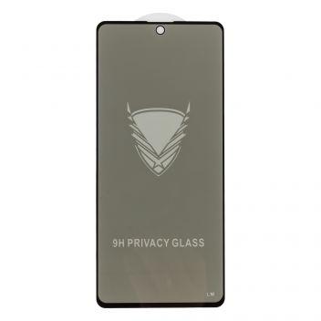 Купить ЗАЩИТНОЕ СТЕКЛО GOLDEN ARMOR PRIVACY SCREEN PROTECTOR FOR XIAOMI POCO X3 БЕЗ УПАКОВКИ