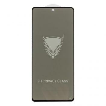 Купить ЗАЩИТНОЕ СТЕКЛО GOLDEN ARMOR PRIVACY SCREEN PROTECTOR FOR XIAOMI REDMI NOTE 10 PRO / PRO MAX БЕЗ УП.