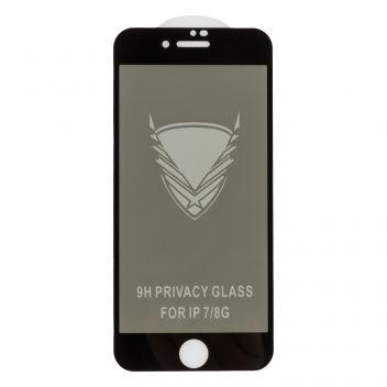 Купить ЗАЩИТНОЕ СТЕКЛО GOLDEN ARMOR PRIVACY SCREEN PROTECTOR FOR APPLE IPHONE 7 / 8 / SE 2020 БЕЗ УПАКОВКИ