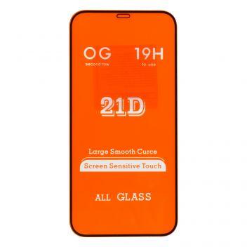 Купить ЗАЩИТНОЕ СТЕКЛО OG 21D BIG SHINING FOR APPLE IPHONE 12 PRO MAX БЕЗ УПАКОВКИ