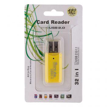 Купить CARD READER RS052