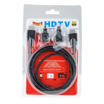 Купить CABLE HDMI 3 IN 1