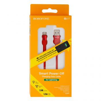 Купить USB BOROFONE BU17 STARLIGHT LIGHTNING